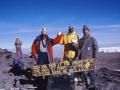 Kilimandscharo Uhuru Peak Team 2