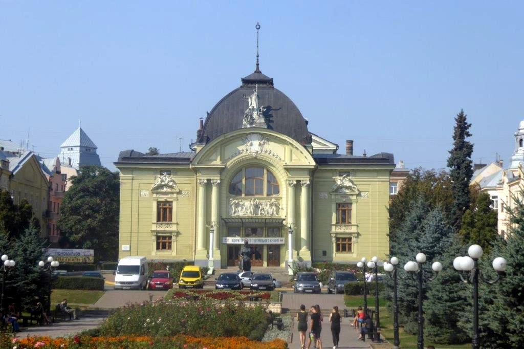 Theater Czernowitz